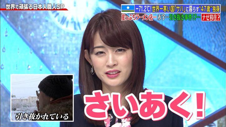 2019年05月20日新井恵理那の画像34枚目