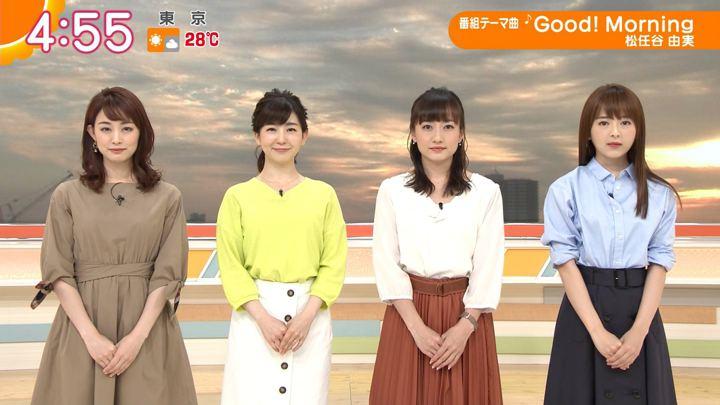 2019年05月23日新井恵理那の画像02枚目