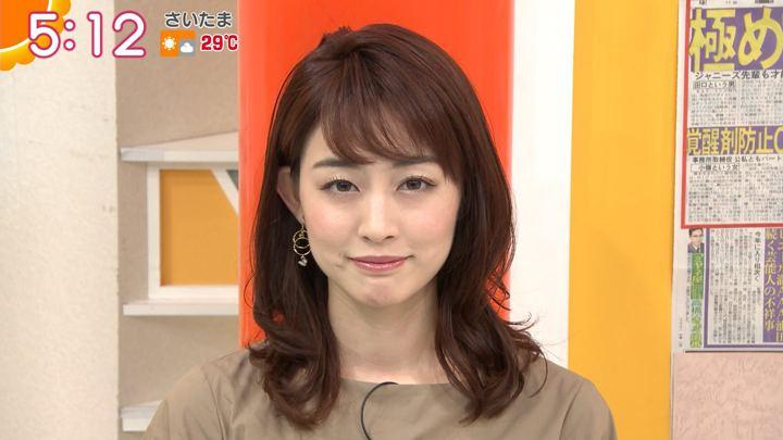 2019年05月23日新井恵理那の画像03枚目