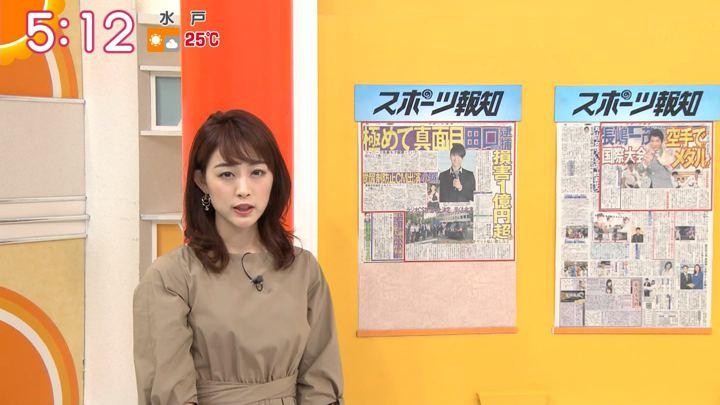 2019年05月23日新井恵理那の画像05枚目