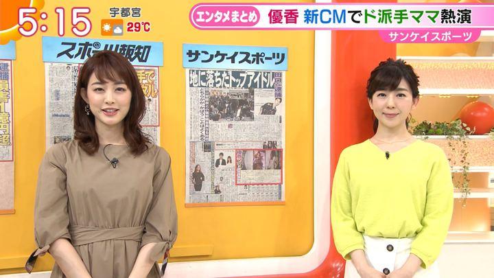 2019年05月23日新井恵理那の画像06枚目