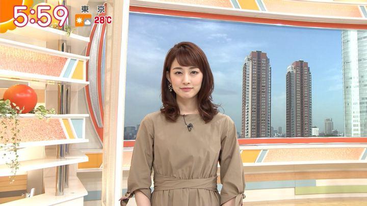 2019年05月23日新井恵理那の画像11枚目