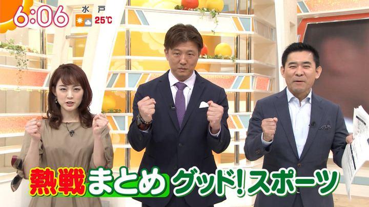 2019年05月23日新井恵理那の画像13枚目