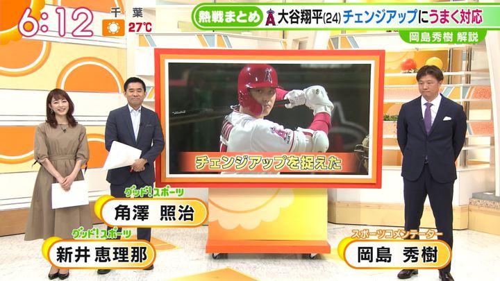 2019年05月23日新井恵理那の画像15枚目