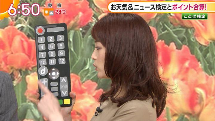 2019年05月23日新井恵理那の画像19枚目