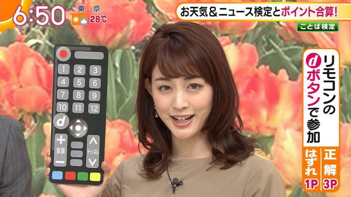 2019年05月23日新井恵理那の画像20枚目