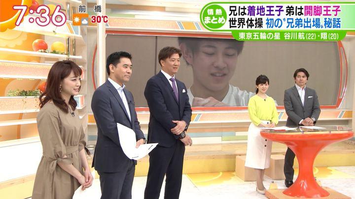 2019年05月23日新井恵理那の画像24枚目