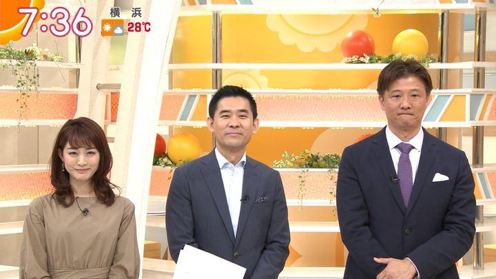 2019年05月23日新井恵理那の画像25枚目