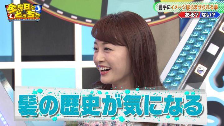 2019年05月24日新井恵理那の画像28枚目