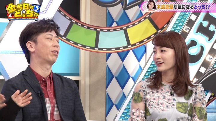 2019年05月24日新井恵理那の画像29枚目