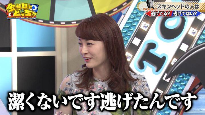 2019年05月24日新井恵理那の画像34枚目