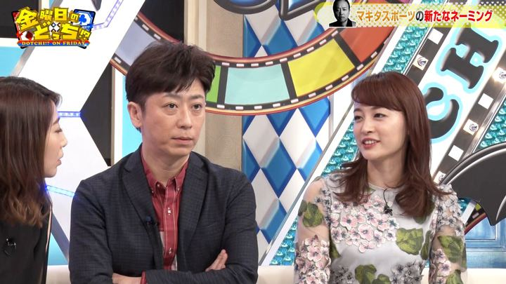 2019年05月24日新井恵理那の画像36枚目