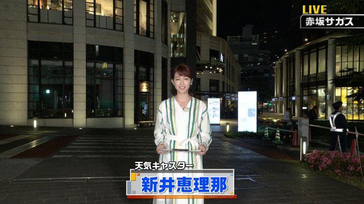 2019年05月25日新井恵理那の画像02枚目