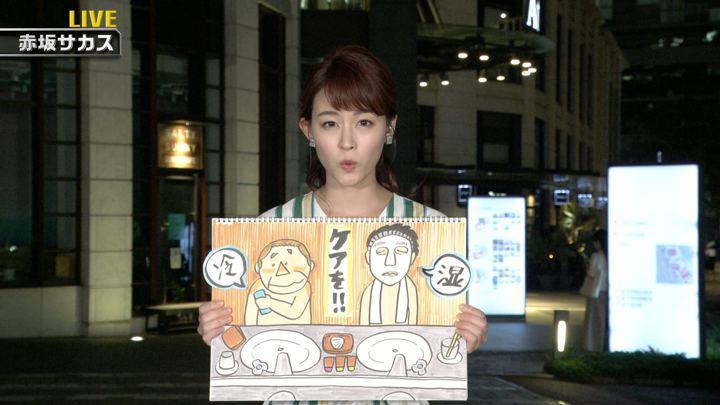 2019年05月25日新井恵理那の画像06枚目