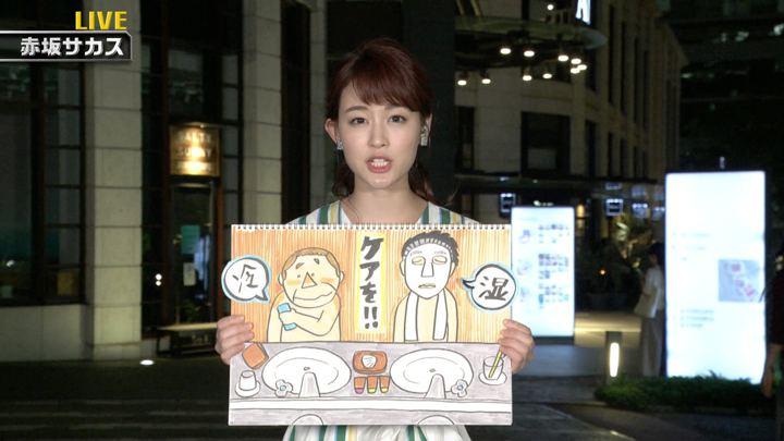 2019年05月25日新井恵理那の画像07枚目