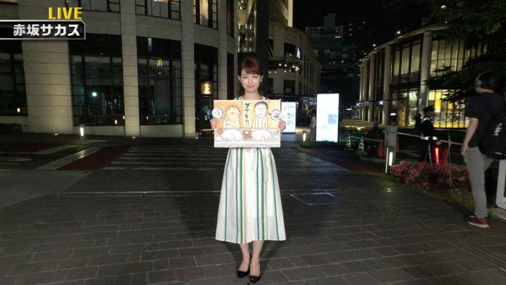 2019年05月25日新井恵理那の画像09枚目