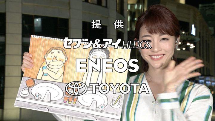 2019年05月25日新井恵理那の画像10枚目