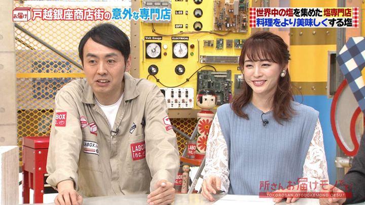 2019年05月26日新井恵理那の画像03枚目
