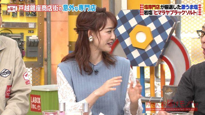 2019年05月26日新井恵理那の画像04枚目
