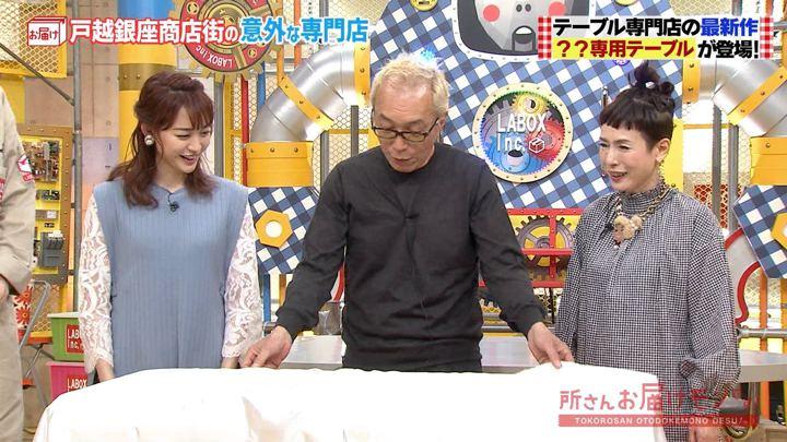 2019年05月26日新井恵理那の画像05枚目