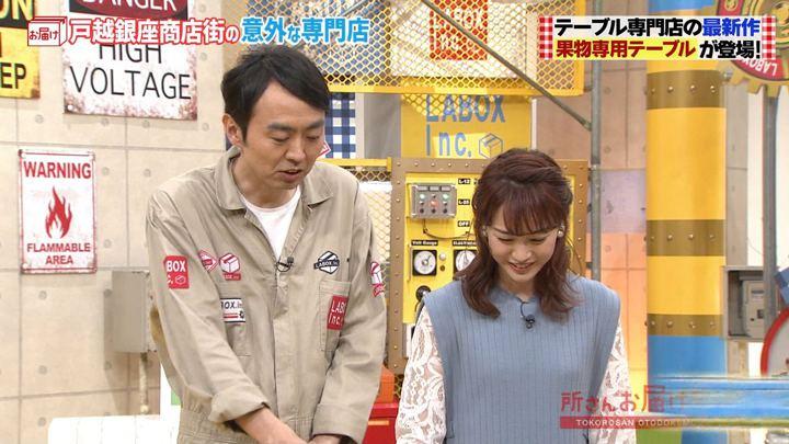 2019年05月26日新井恵理那の画像08枚目
