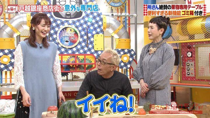 2019年05月26日新井恵理那の画像09枚目