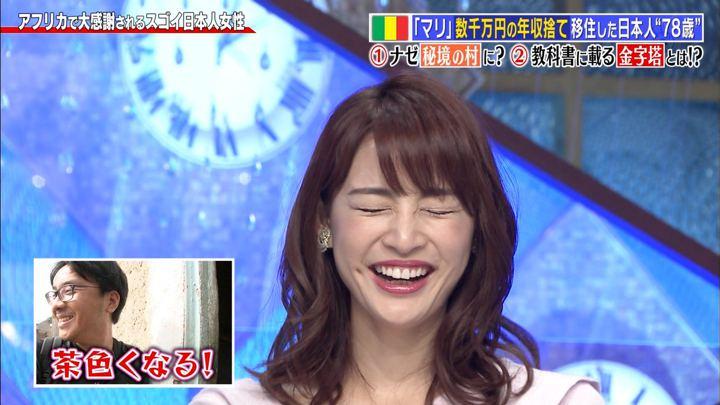 2019年05月27日新井恵理那の画像30枚目