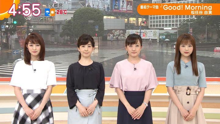 2019年05月29日新井恵理那の画像01枚目
