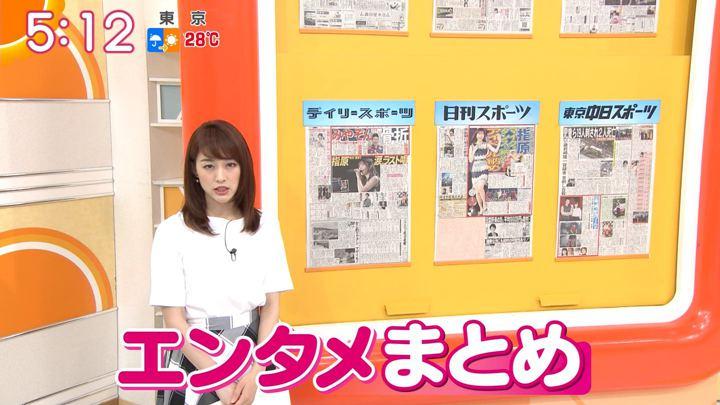 2019年05月29日新井恵理那の画像02枚目