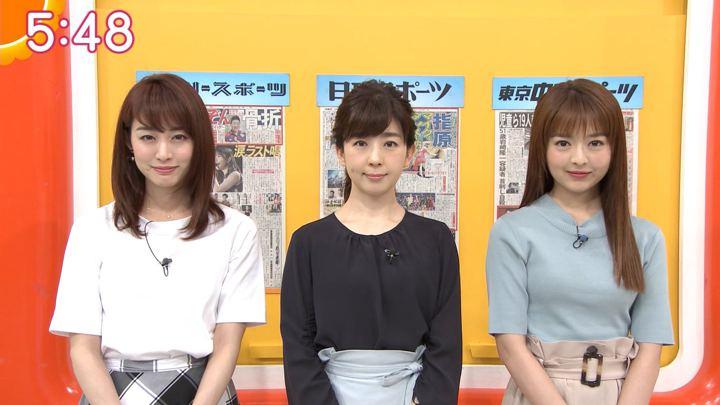 2019年05月29日新井恵理那の画像08枚目