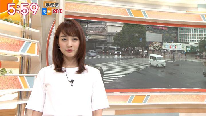 2019年05月29日新井恵理那の画像09枚目