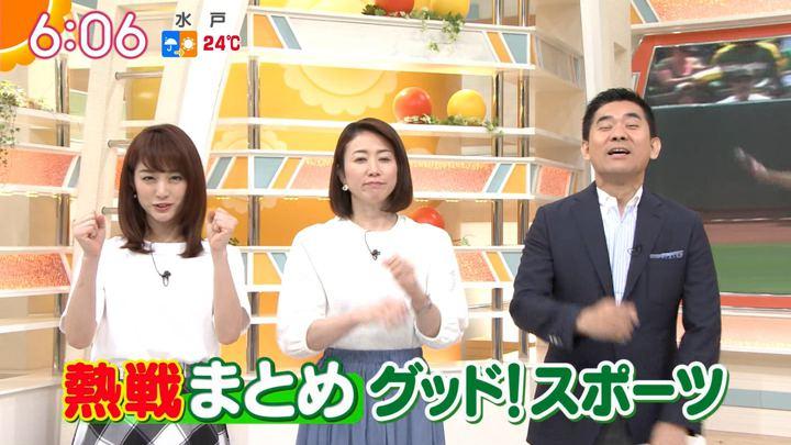 2019年05月29日新井恵理那の画像11枚目
