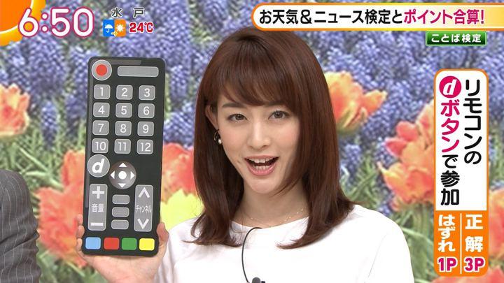 2019年05月29日新井恵理那の画像17枚目