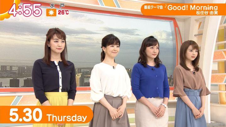 2019年05月30日新井恵理那の画像01枚目