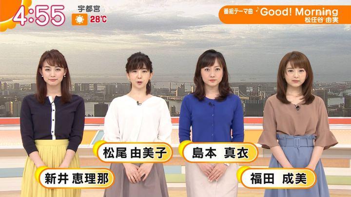 2019年05月30日新井恵理那の画像02枚目