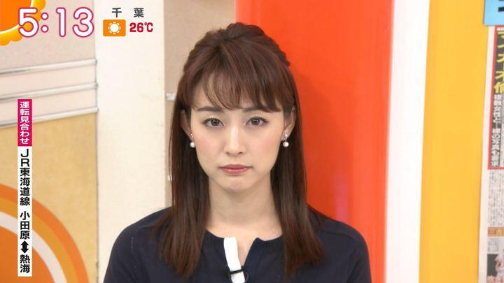 2019年05月30日新井恵理那の画像03枚目