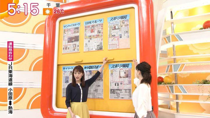 2019年05月30日新井恵理那の画像06枚目