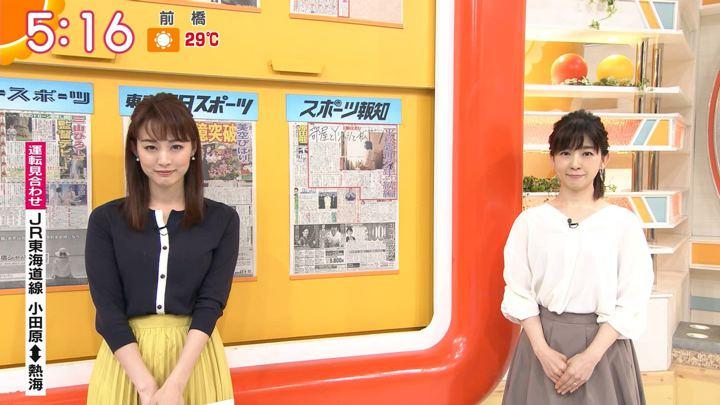 2019年05月30日新井恵理那の画像07枚目