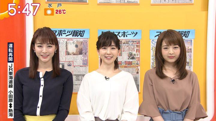 2019年05月30日新井恵理那の画像11枚目