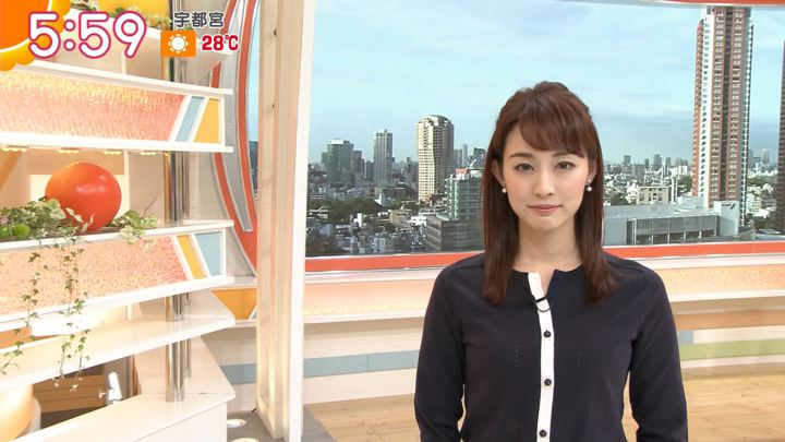 2019年05月30日新井恵理那の画像12枚目