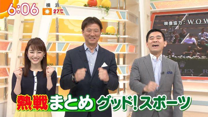 2019年05月30日新井恵理那の画像14枚目