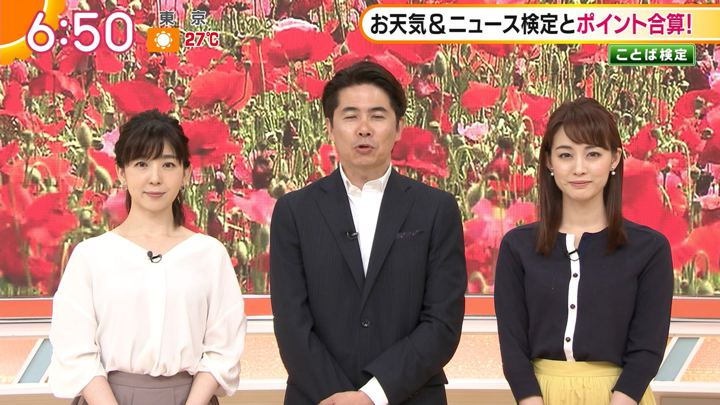 2019年05月30日新井恵理那の画像16枚目
