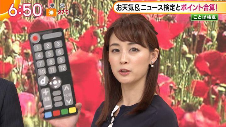 2019年05月30日新井恵理那の画像17枚目