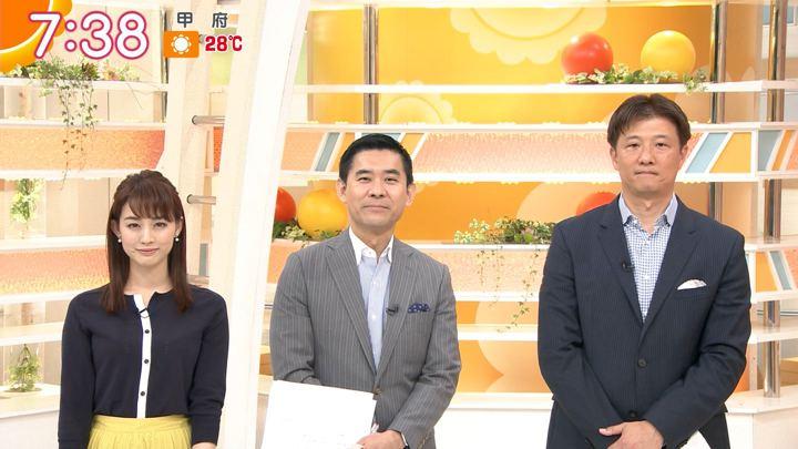 2019年05月30日新井恵理那の画像23枚目