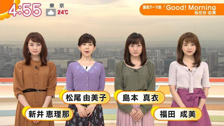 2019年05月31日新井恵理那の画像01枚目