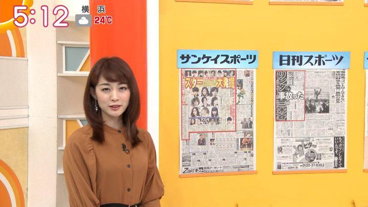 2019年05月31日新井恵理那の画像04枚目