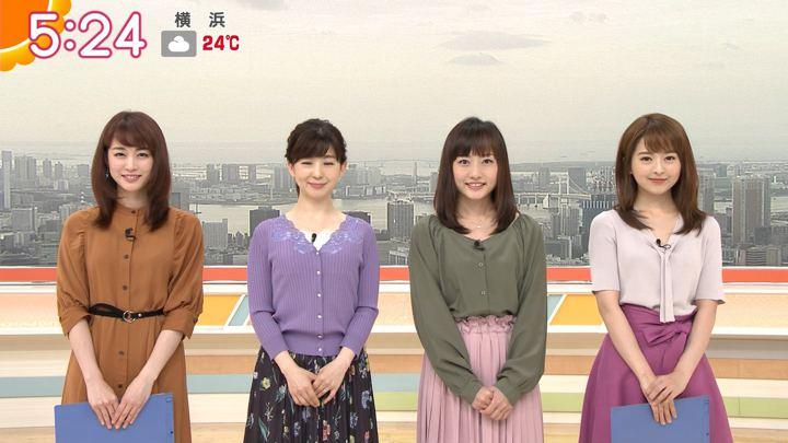 2019年05月31日新井恵理那の画像09枚目