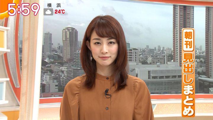 2019年05月31日新井恵理那の画像13枚目