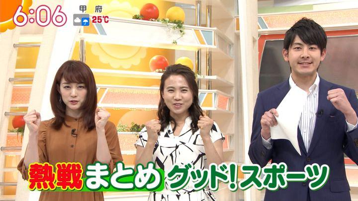 2019年05月31日新井恵理那の画像15枚目