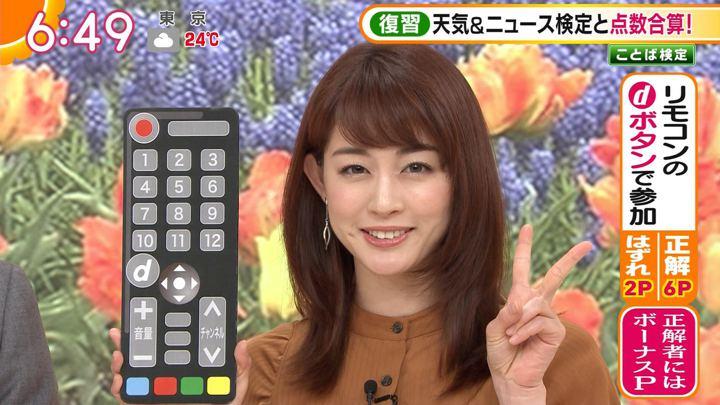 2019年05月31日新井恵理那の画像20枚目